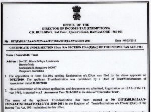 Certificate under Section 12AA