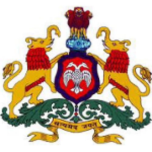 Department of Public Instruction, Government of Karnataka   Samridhdhi Sponsor