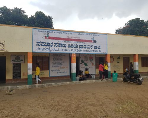 Nallurahalli Bridge School   Samridhdhi Trust